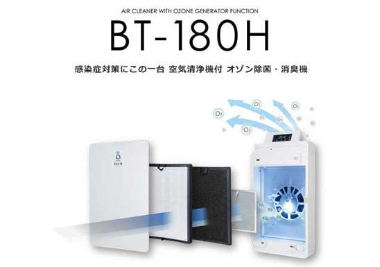 BT180商品画像